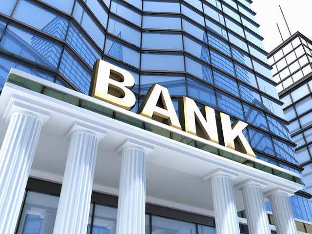 利率品种,利率高达4.875%!2020年底各银行存款利率是多少?