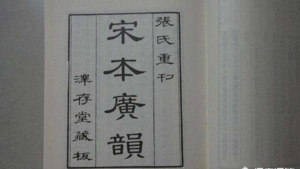 押韵的诗,近体诗古体诗填词三种押韵有什么区别 一文说明诗词押韵的秘密