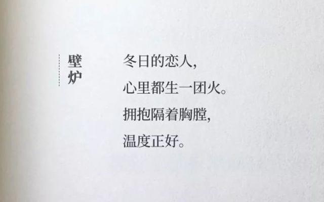 """描写冬天的优美句子,「合集」12月第一天,让这100句冬天""""文案""""治愈你"""