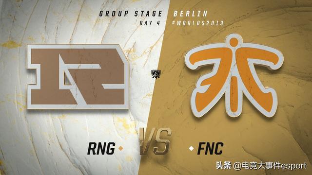 RNG双C你方唱罢我登场团灭FNC,小组赛第一轮2-1收官