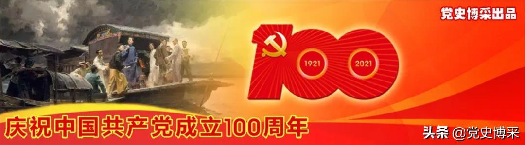 陈的名人,中共一大代表陈潭秋研究中的三大历史谜团