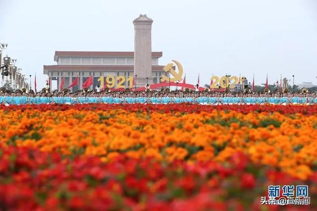 国旗的意义,庆祝大会在天安门广场举行,有什么特殊意义?