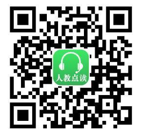 """停课不停学!""""人教点读""""、""""贵州数字教育云平台""""贵州全域免费开放!"""