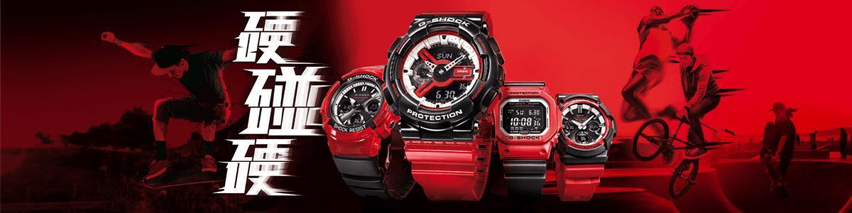 卡西欧手表怎么调时间,卡西欧手表6大系列来源以及调表和防水的注意事项