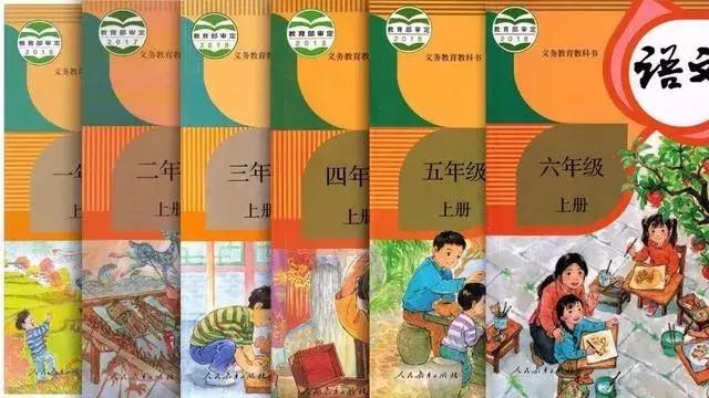 新部编语文1-6年级(上)精品教案课件(多套)