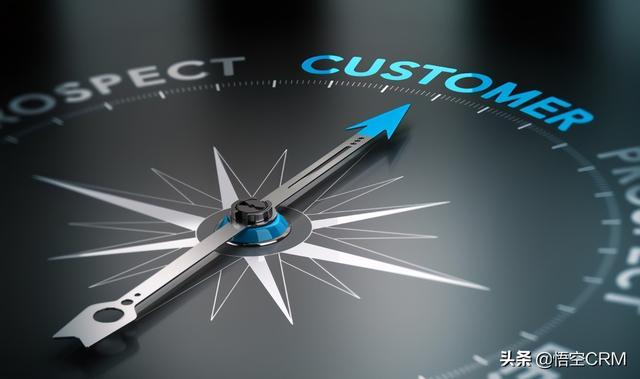 营销心得,悟空CRM: 销售与管理心得