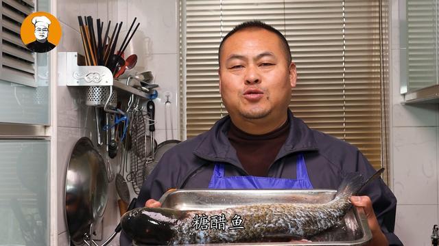 糖醋鲤鱼的家常做法,做糖醋鱼时,到底要不要加糖加醋,教你正确做法,酸甜开胃又下饭