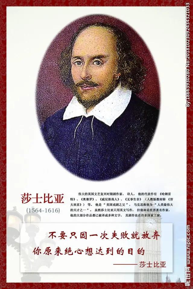 唯美爱情英文短句,莎士比亚40句经典语录,爱不是用眼睛看,而是用心去感受
