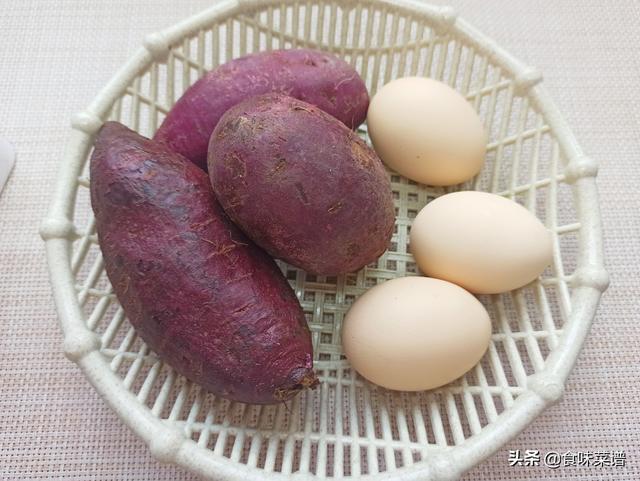 紫薯的做法大全,常给孩子这样吃紫薯,提高免疫力少生病,不加一滴油,5分钟出锅