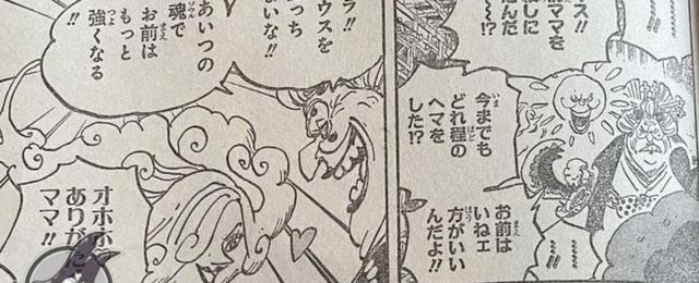 海贼王漫画更新时间,海贼王1013话,注意到娜美这个细节了吗?宙斯没有死,他还活着