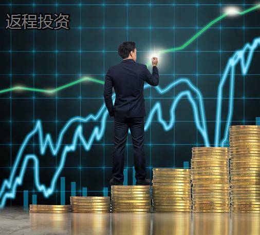 返程投资,注册香港公司享受返程投资有哪些好处?