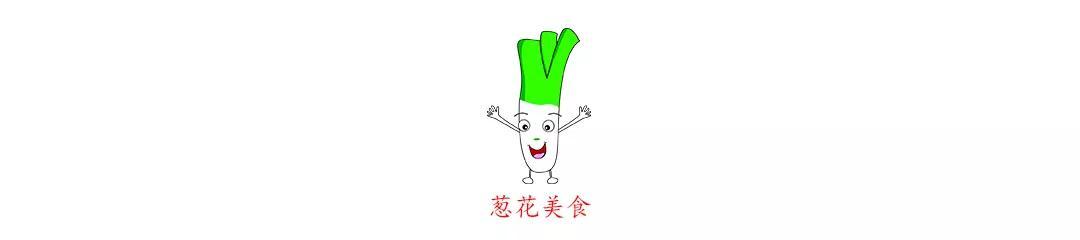 泡菜汤的做法,泡菜味的肥牛汤你吃过吗?
