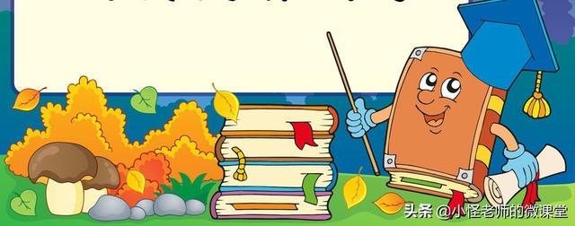 一年级语文书下册内容,语文老师收藏,一年级下册语文 全书字、词、句、古诗+日积月累