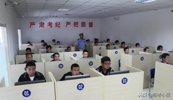 科目一成绩网上查询,科目一考试详细操作流程和答题技巧,准备考试的学员认真看了!