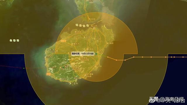 """台风""""圆规""""减弱为强热带风暴级 全球新闻风头榜 第2张"""