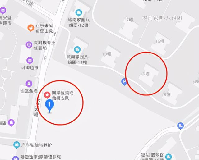 重庆住宅起火23岁女子坠亡!事发地离消防队390米 全球新闻风头榜 第2张