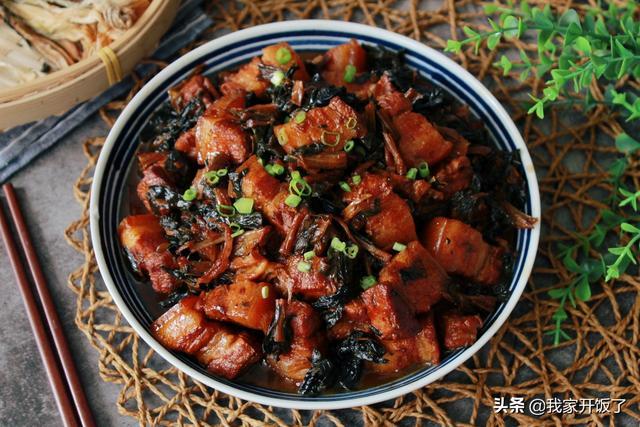 梅干菜烧肉的做法,快来跟我学做梅干菜烧肉吧,肥而不腻,入口即化,好吃到停不下来