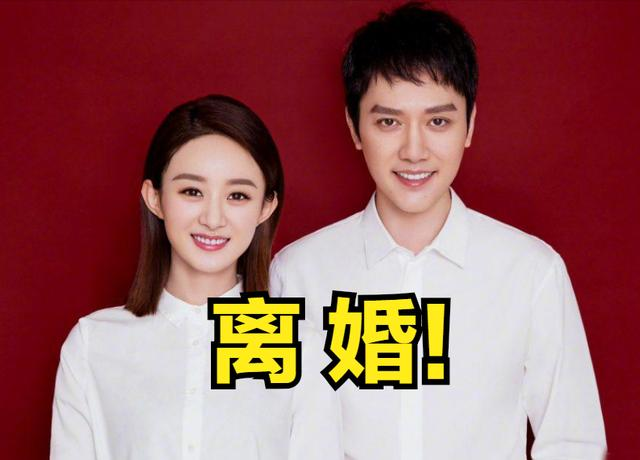 汪峰歌曲公布巡回演出信息,冯绍峰李易峰公布离异:今日头条又被