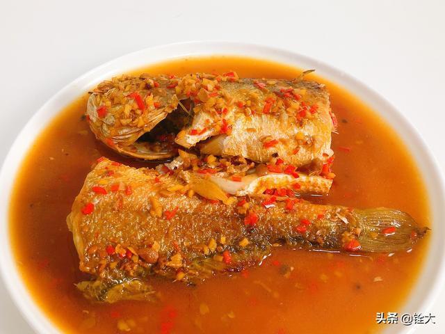 大黄鱼怎么做,大黄鱼这样做,肉质鲜嫩美味,汤汁咸香下饭,吃过一口就忘不了