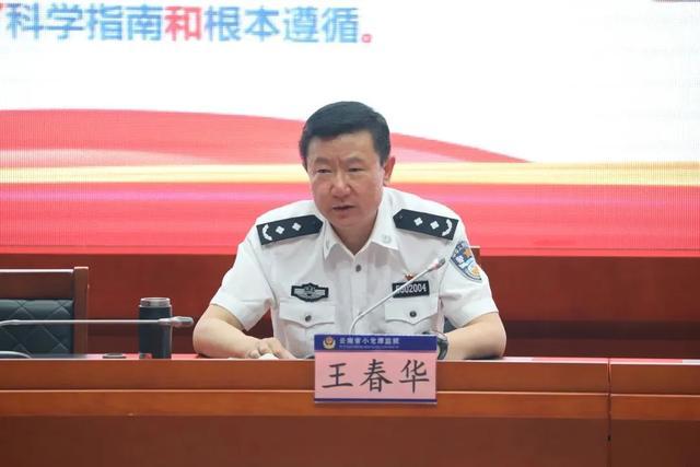 孙小果服刑过的监狱,狱长主动投案 全球新闻风头榜 第1张