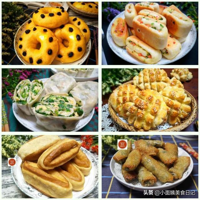 饼的做法大全家常,6种家常面食做法,简单方便,比买的还好吃,发朋友圈被点赞无数