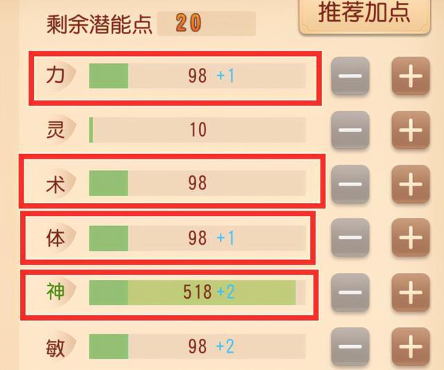 梦幻西游答题器网页版,梦幻西游三维版知识竞赛来了,春节答题系列,据说老玩家能做全对
