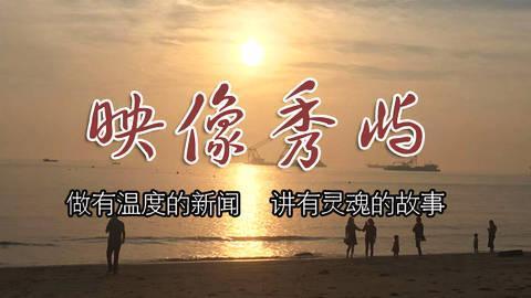莆田秀屿区检察院批捕一起邻里纠纷引起的故意杀人案 全球新闻风头榜 第1张