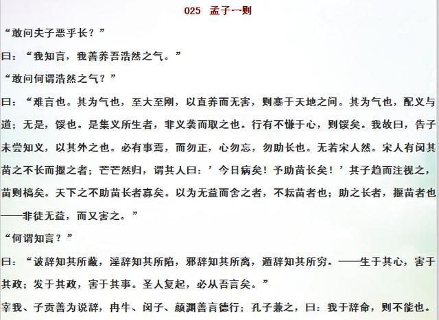 高中背的诗,高中语文必背古诗文72篇(高中三年必考的古诗词内容都在这里了