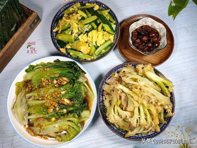 白花的吃法,38岁女人晒轻食餐,少油低热省事又营养,孩子:果然是亲妈