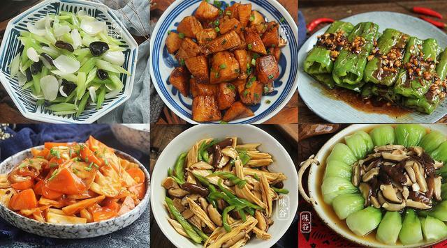 素的做法,大年初一,健康吃素,分享6道素菜做法,十分钟上桌,营养又解馋