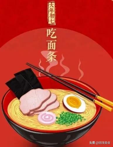 """豆角寓意,正月初七俗称""""人胜节"""",按照习俗要吃面条,寓意着富贵长寿"""