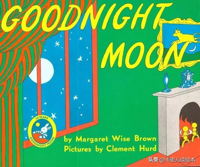 有声英文绘本故事《Goodnight moon》晚安,月亮