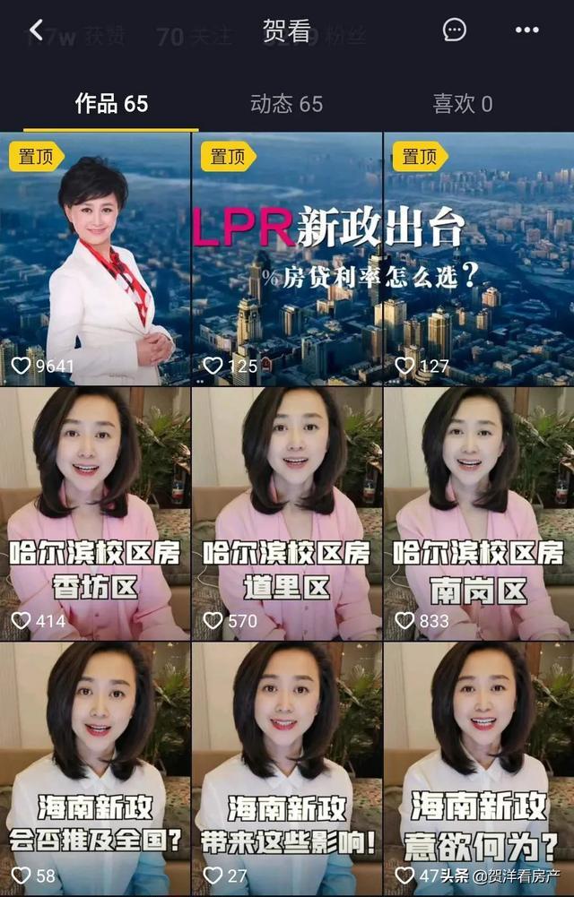 奋斗小学,哈尔滨十大热门小学对口中学及学区划分,记得收藏哦~