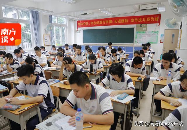 广州教育考试院,10天倒计时!疫情会影响广东高考吗?收下这份权威指引