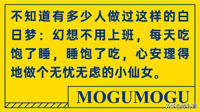 大麦若叶的吃法,27岁日本全职妈妈:5点起床,只为三餐