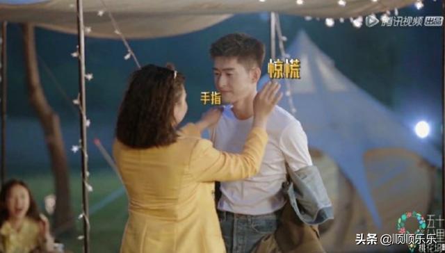 辣目洋子张翰对视,神仙打架互不认输,翰哥突然就来了个飞吻脱衣 全球新闻风头榜 第3张