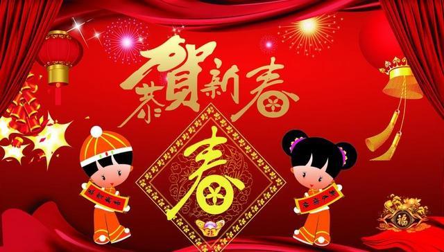 5月20日是什么节日,春节,历史不过百年?