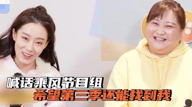 张小斐自爆因电影宣传拒绝浪姐2,喊话节目组:希望第三季还能找我