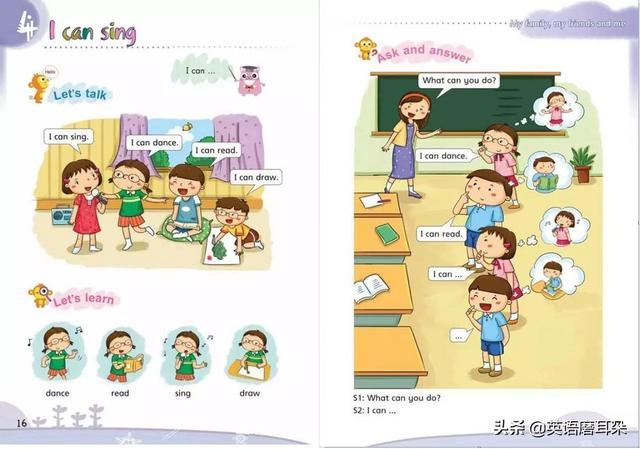 小学英语课本(沪教牛津版)一年级上册unit4课文及单词听力