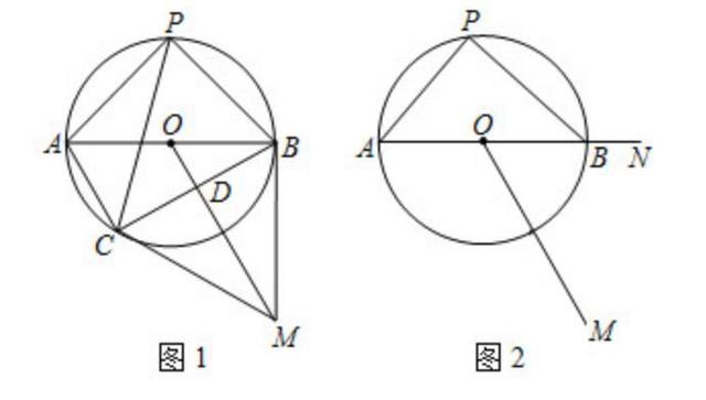 这道有关圆的中考压轴题难度较大,解题关键是构造相似三角形