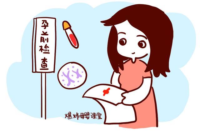 试管婴儿成功率,试管婴儿第一次就成功了?多数过来人不建议做,成功率只是一方面