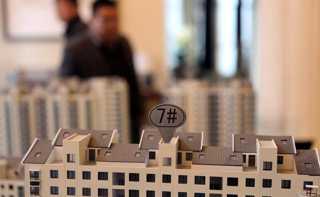 2020年房价下降早已变成定局