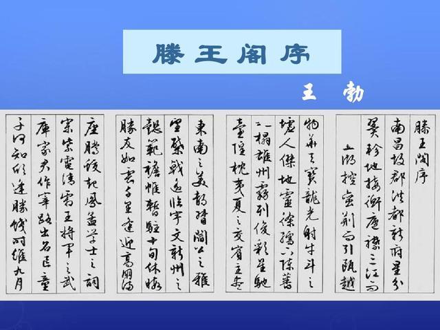 高中要背72篇古文,温儒敏被怒批:死记硬背古文,有何意义?