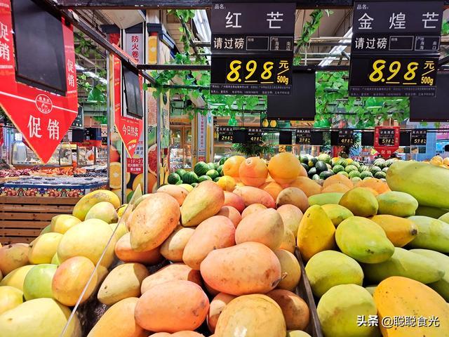 芒果品种,春天芒果大量上市,台芒、贵妃芒、青芒哪个值得买?味道差别大了