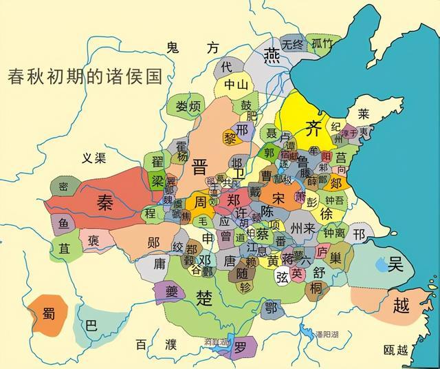 春秋战国时期的成语,春秋时的一小国,被晋国消灭,诞生了多个成语典故