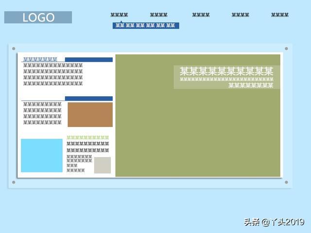 企业网页设计模板,pc端网页设计模版分享#希望大家喜欢