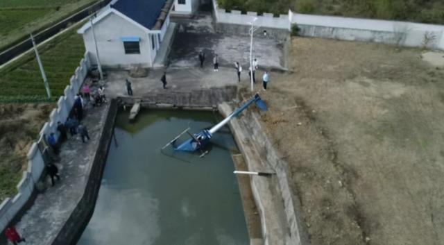 安徽宁国一直升机坠毁,当地机场:属于个人黑飞