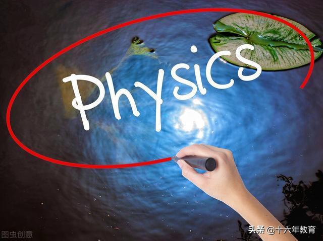 中考物理73个必考知识点汇总(附各章节知识点)