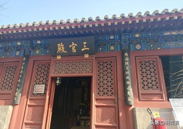 老子简介,除老君外道教最早的三位尊神,源自原始宗教信仰,却受到广泛崇拜