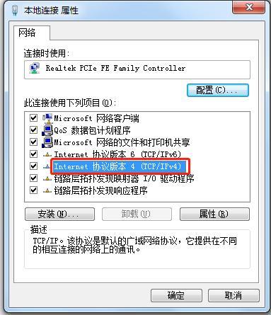电脑打不开网页,怎么回事?我的电脑浏览器打不开网页,但微信、QQ却又能用?